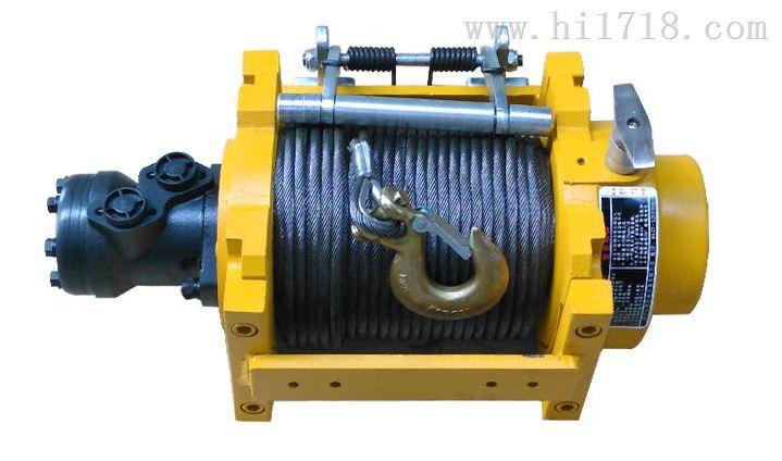 液压绞车的组成结构 液压绞车的作用图片
