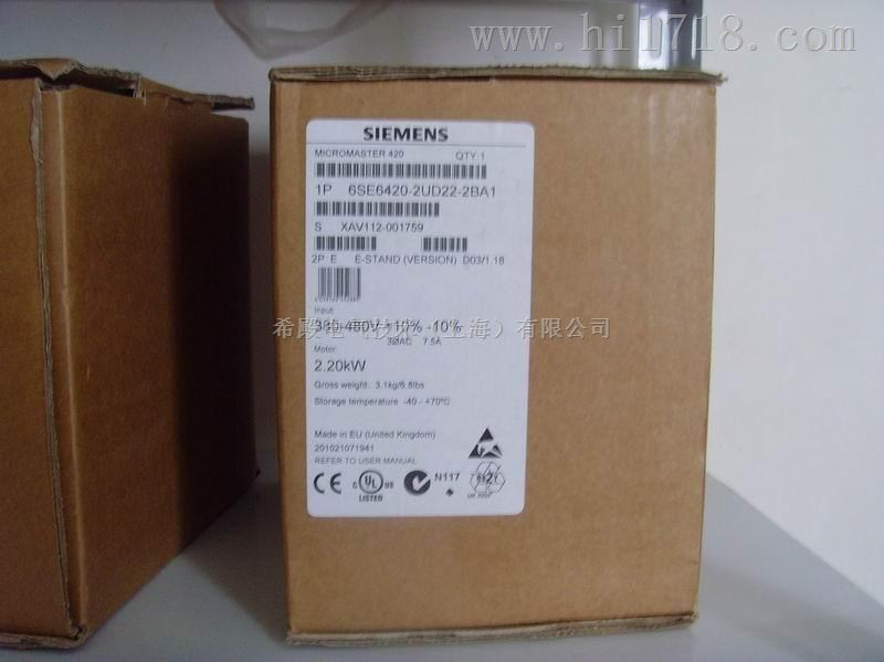 西门子S7-1500/7PF00工控代理商