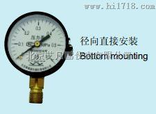 一般压力表Y系列(60/100/150)