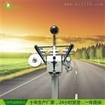 东莞绿光 全自动跟踪太阳辐射仪  厂家直销