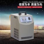 实验室冷水机LX-150