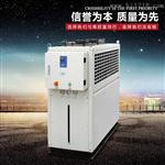 北京长流工业冷水机LX-20K