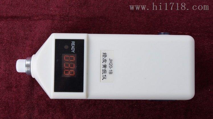 医用新生儿黄疸检测仪JH20-1B价格
