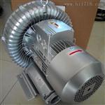 环保设备专用高压漩涡气泵现货