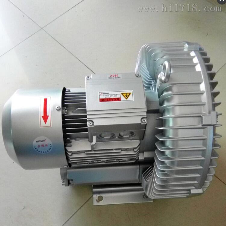 0.85KW微型高压鼓风机供应