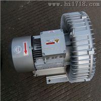 厂家直销除尘专用漩涡气泵现货