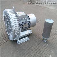 自动输送粉末专用高压鼓风机/漩涡气泵