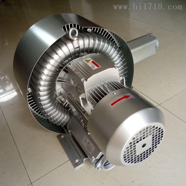 印刷机械专用高压鼓风机