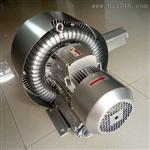 染整机械专用高压漩涡气泵
