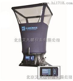 Kanomax 紧凑型风量罩6705