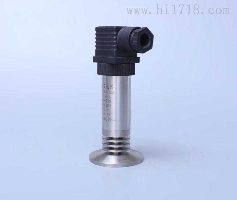 NOS-Y203卫生型平膜压力变送器