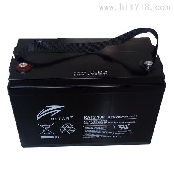 RITAR瑞达免维护蓄电池RA12-100现货图片
