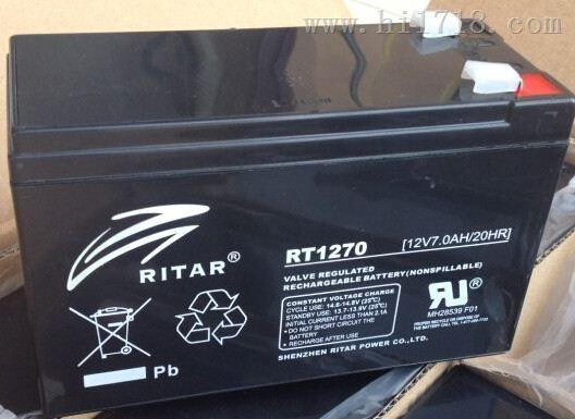现货供应瑞达RITAR精密设备蓄电池RT1213报价