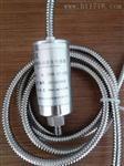 WD電渦流傳感器價格優惠