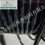 華陽生產伴熱管線HYBRG-D42-B2φ8*6采樣管