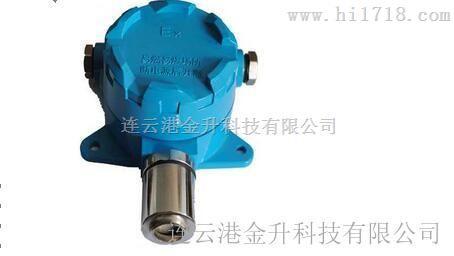 固定式臭氧O3防爆气体检测仪BH-60