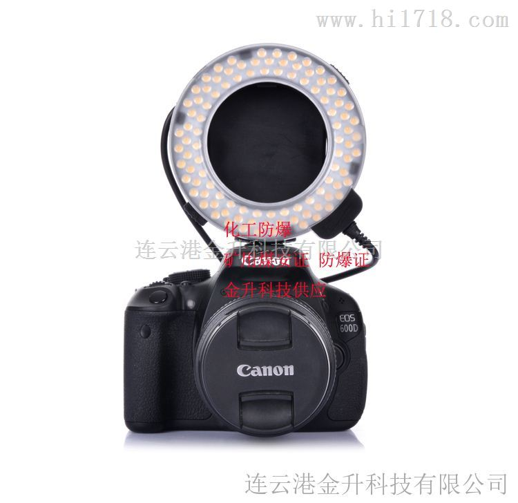 矿用本安型单反相机ZHS1800