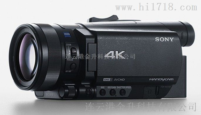 矿用本案防爆摄像机KBA7.4(A)