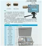 矿用本安型防爆粉尘测定仪CCZ20