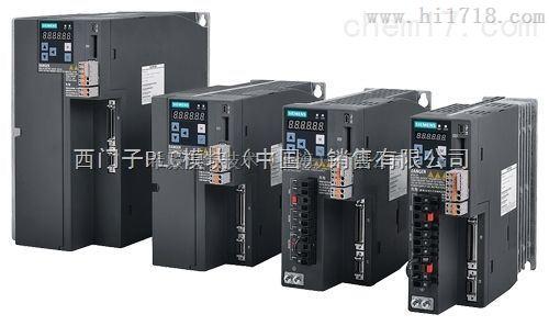 西门子S7-1200 PLC SM1223数字量模块