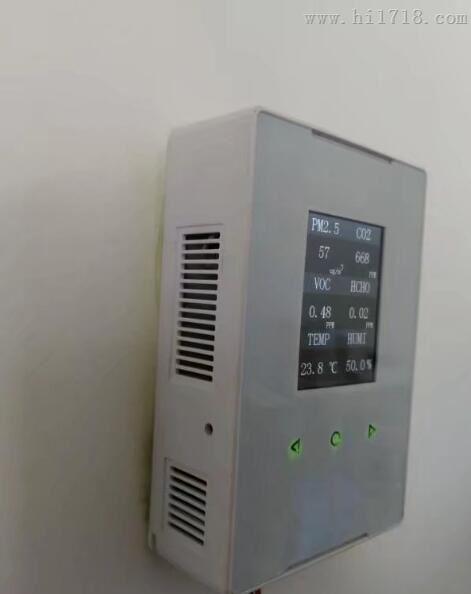 简易式室内环境监测系统 生产商