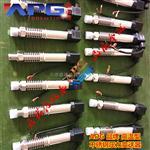 高温型不锈钢压力变送器