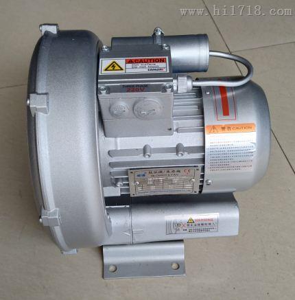 高压鼓风机2QB 310-SAH06