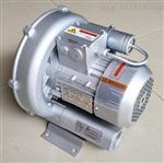 养殖曝气400W高压漩涡气泵