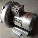 高压鼓风机2QB 330-SAH16