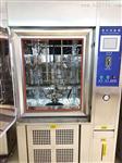 青岛氙灯加速耐候测试机