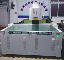 3D全自动影像测量机