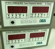 汽轮机热膨胀监测仪DF9032/03/03