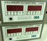 智能振动/温度监测仪XMD-106-40/20
