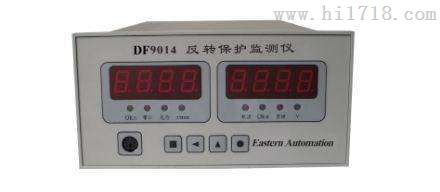 DF9032-03-03,0-50mm热膨胀监测仪