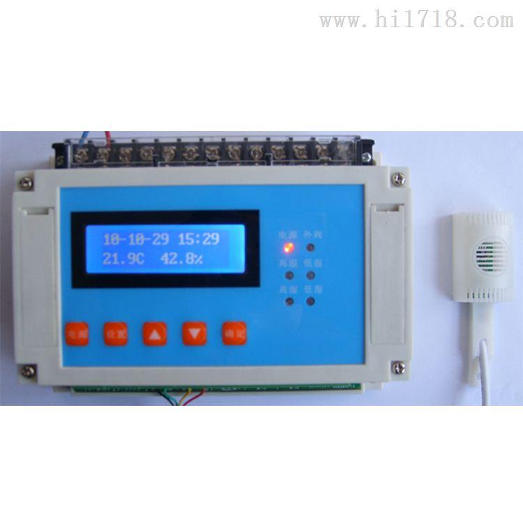 实验室IP网络联网数显温湿度控制器