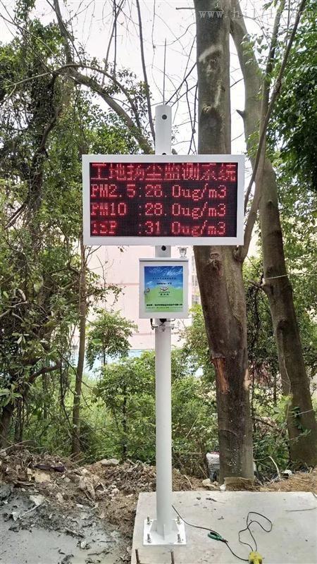 广州建设工地扬尘在线监测系统 环保局专用