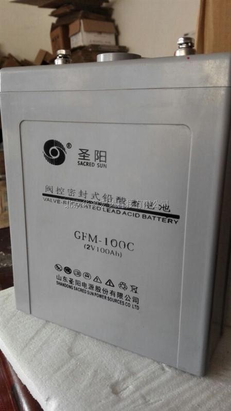 供应圣阳SP12-150蓄电池厂家直销价格优惠