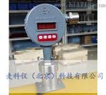 YY-TZS-2 非插入式通球指示器 麦科仪
