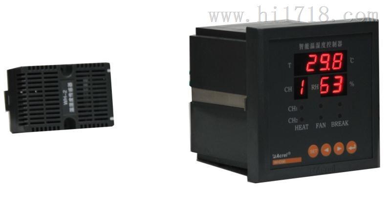 安科瑞WHD系列温湿度控制器厂家直销