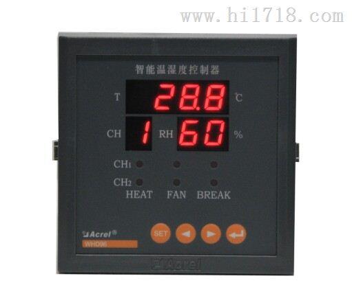 安科瑞智能型温湿度控制器价格优惠