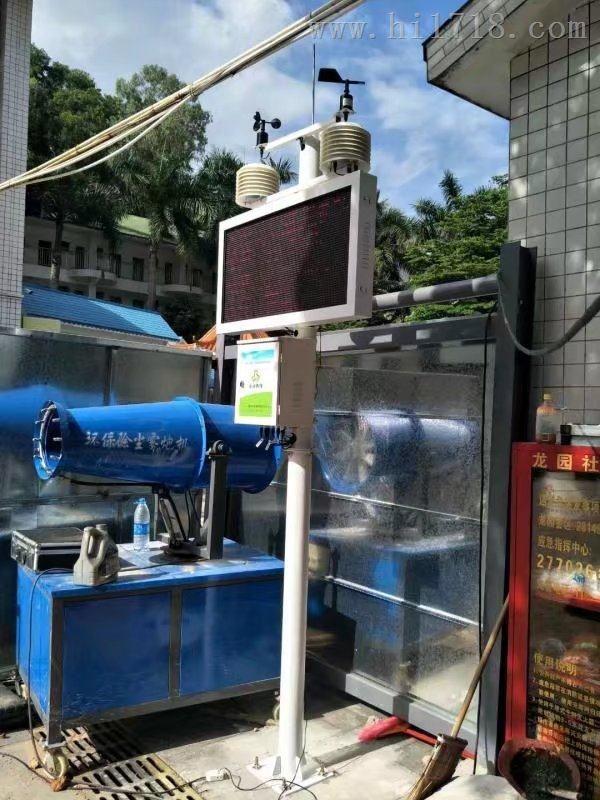 大鹏新区工地环境扬尘实时监测设备