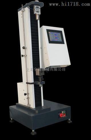 厂家直销YC-125E电子万能材料试验机