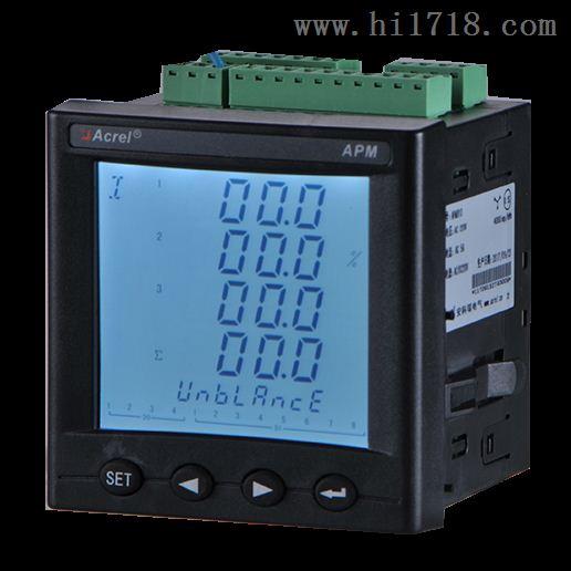 安科瑞网络电力仪表自带SD卡储存记录