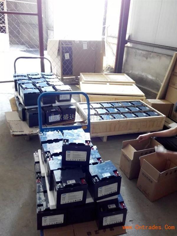 德国阳光蓄电池12V100AH纯进口系列