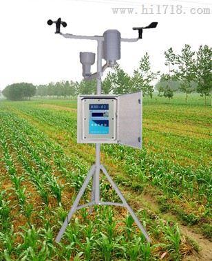 小型校园气象监测站 光照雨量一体化
