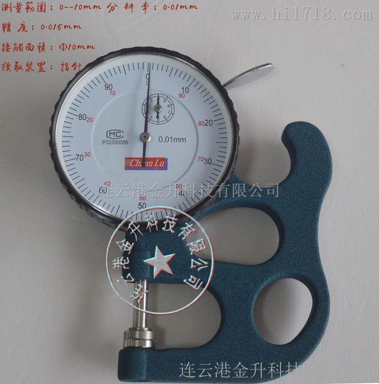 正品叶片厚度检测仪LS-3