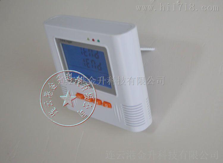 正品温湿度气象仪I500-ETH