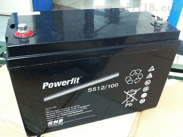GNB蓄电池S512/65代理商报价