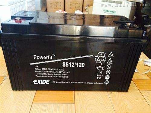 GNB蓄电池S512/45厂家报价