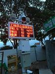 广东省24h在线视频抓拍噪声扬尘监测系统